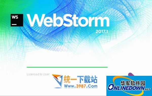 WebStorm  2017.3.2 最新版