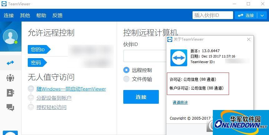 TeamViewer Portable Enterprise