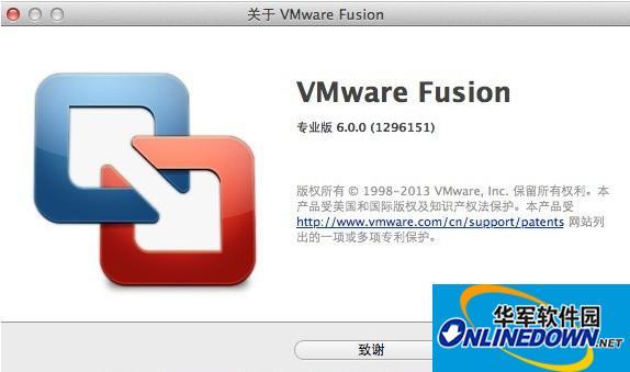虚拟机mac系统
