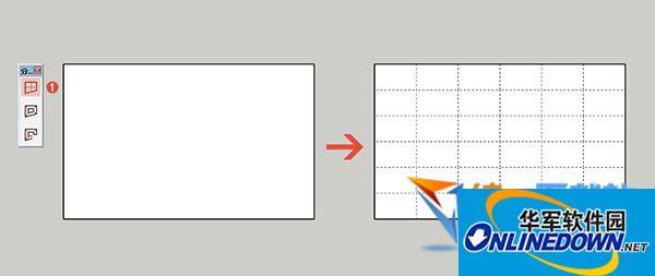 SplitUpTools(sketchup分割面工具)