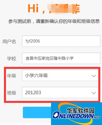 湖北省2018心理健康教育网络测试答案大全