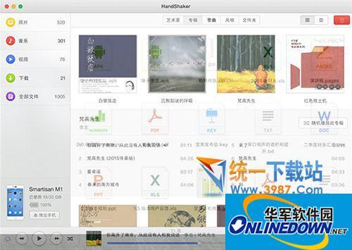 HandShaker mac