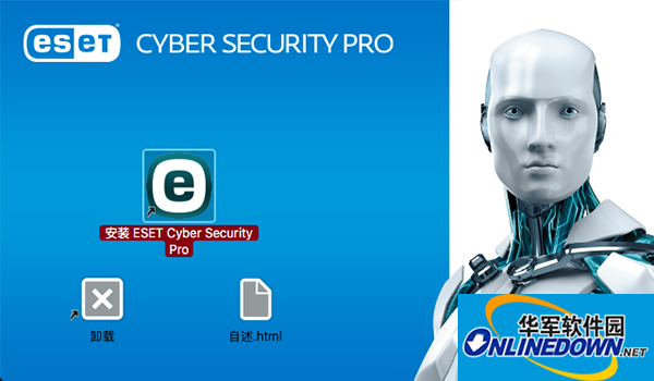 ESET Cyber Security Pro  Mac版