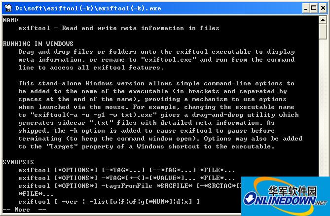 相片重命名工具(ExifTool)