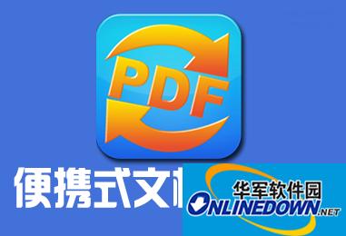 Coolmuster PDF Converter Pro(PDF转换办公文档格式)