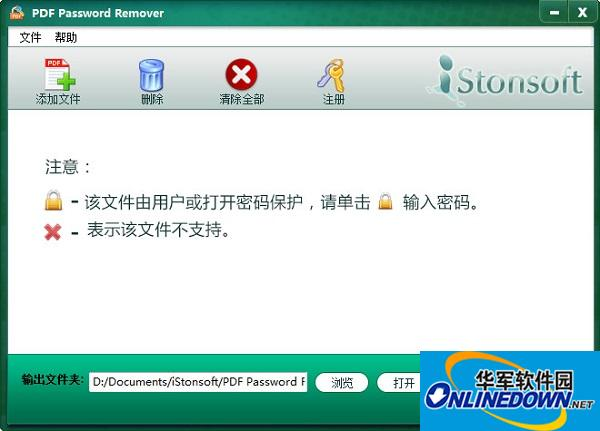 iStonsoft PDF Password Remover