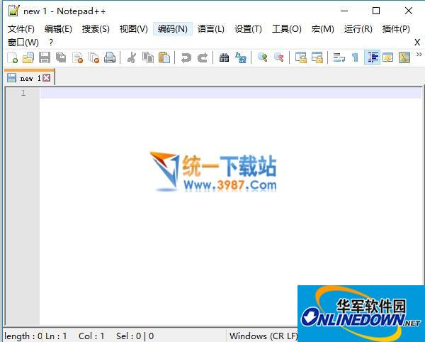 Notepad++ 64位  v7.5.4 中文免费版
