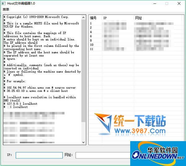 HOST文件编辑器