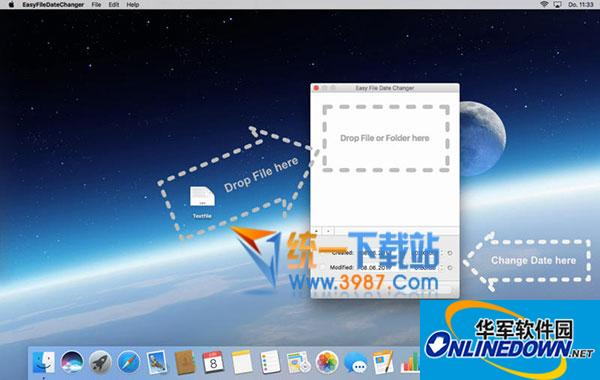 Easy File Date Changer for mac(文件修改管理软件)  v1.0