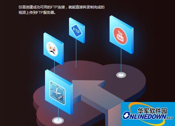 电脑录屏软件ApowerREC