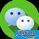 WeChat电脑端多开器 1.0.0.1 绿色官方版