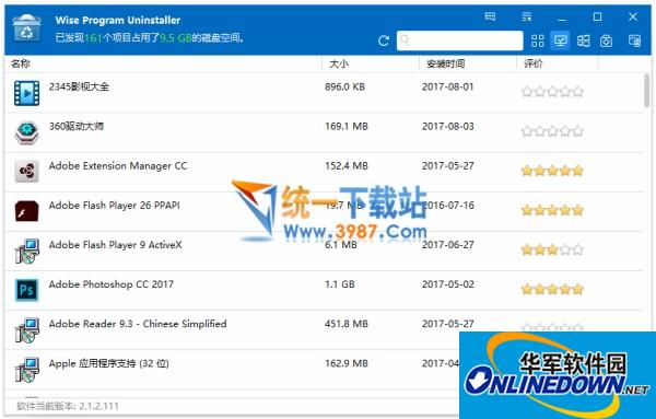 软件卸载工具Wise Program Uninstaller