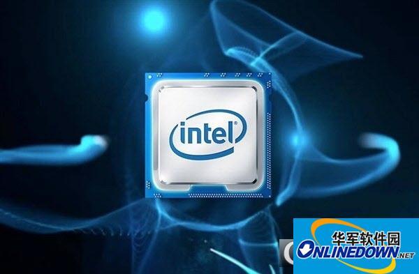 Intel处理器漏洞检测工具