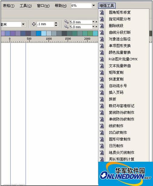 cdr精品插件二(32位+64位高版本适用)