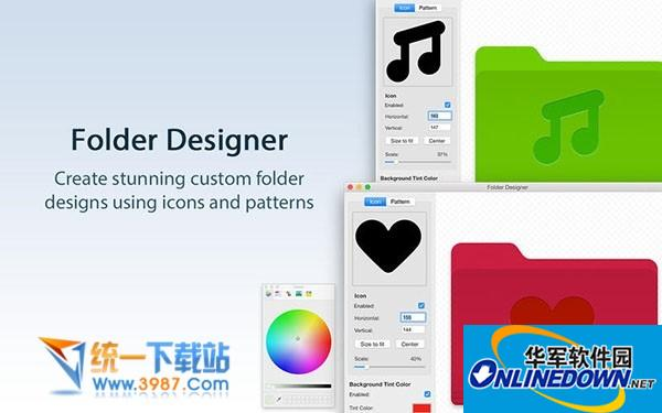 Folder Designer for Mac