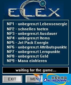 ELEX修改器