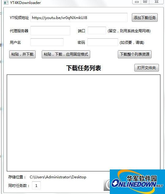 YT4KDownloader中文版