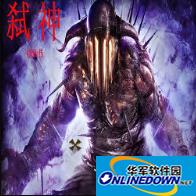 弑神修仙传1.1.1 PC版