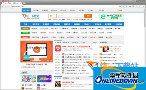 Comodo Dragon浏览器  v60.0.3112.115 官方版