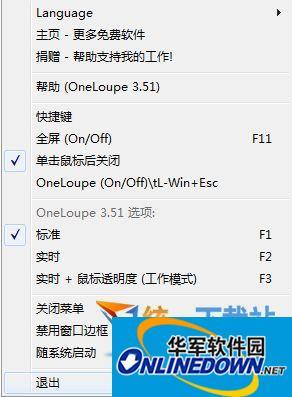 OneLoupe电脑桌面放大镜
