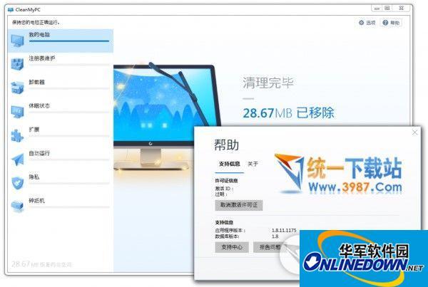 MacPaw CleanMyP...