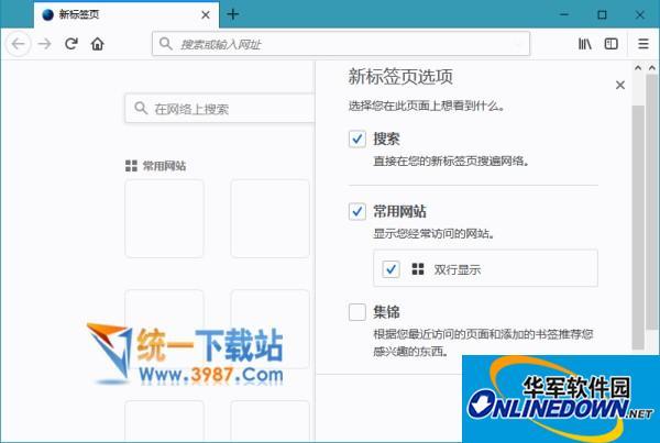 Tete009 Firefox浏览器  v57.0.4 正式版