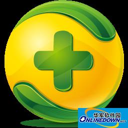 360cpu漏洞修复工具 1.0 绿色版