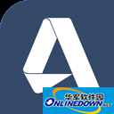 阿里巴巴认证考试助手 1.0免费版