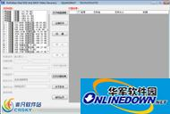 恢复宝Red R3D/MOV视频恢复软件 v1.0