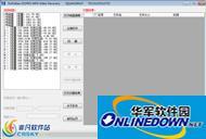 恢复宝GOPRO MOV/MP4视频恢复软件 v1.0