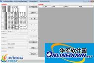 恢复宝尼康MOV视频恢复软件 1.0