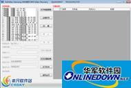 恢复宝三星HMX MP4视频恢复软件 1.0