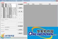 恢复宝中维MP4视频恢复软件