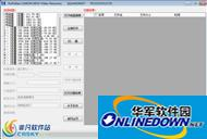 恢复宝CANON佳能MOV/MP4视频恢复软件 v1.0