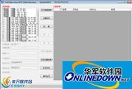 恢复宝索尼MTS视频恢复软件