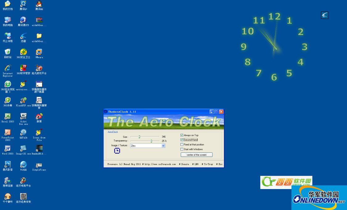 xp透明桌面时钟TheAeroClock