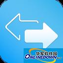 EaseUS MobiMover v3.0 官方免费版