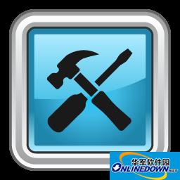 cencrack在线工具包 V2.5含破解工具