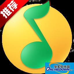 QQ音乐2018