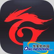 garena游戏平台官方版 2.0电脑版