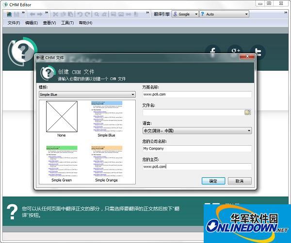 GridinSoft CHM Editor