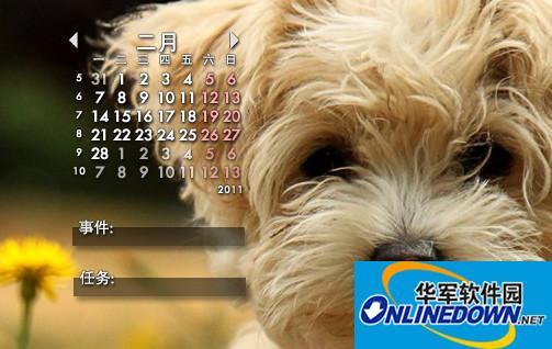 Rainlendar桌面日历