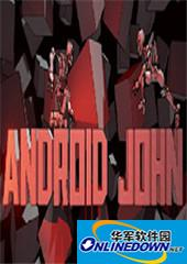 Android John游...