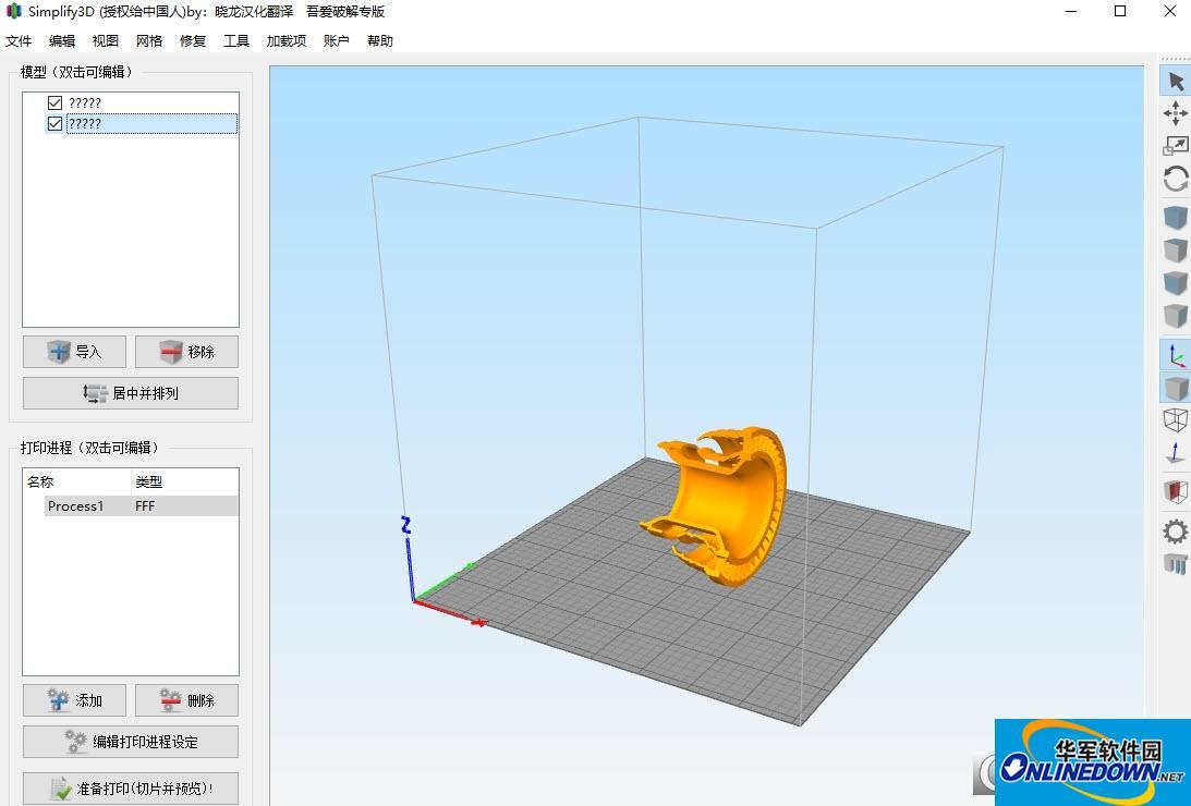 simplify3d完整汉化版本