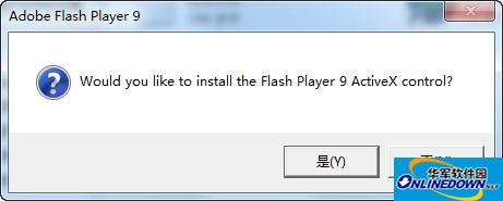 Shockwave flash object播放控件