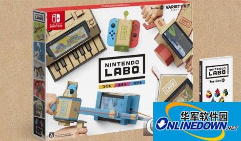 Switch Nintendo Labo趣味图片