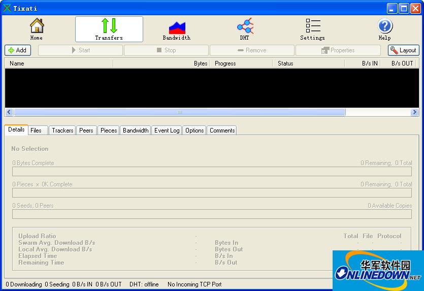 BT下载管理工具(Tixati)