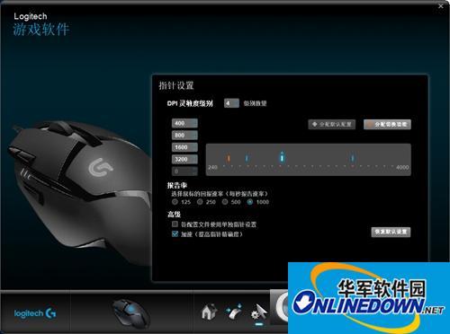 罗技G402自修改吃鸡鼠标宏
