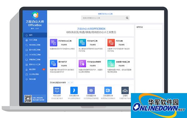 OfficeBox