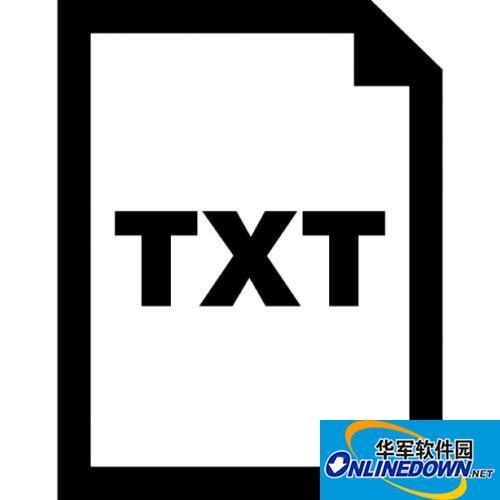 TXT文件关联还原...